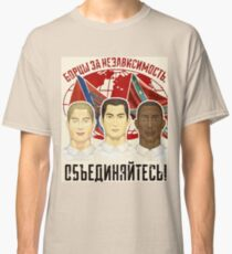Separatists Conference 2016 Classic T-Shirt