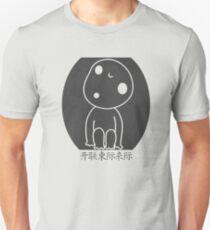 Kodama Logo T-Shirt