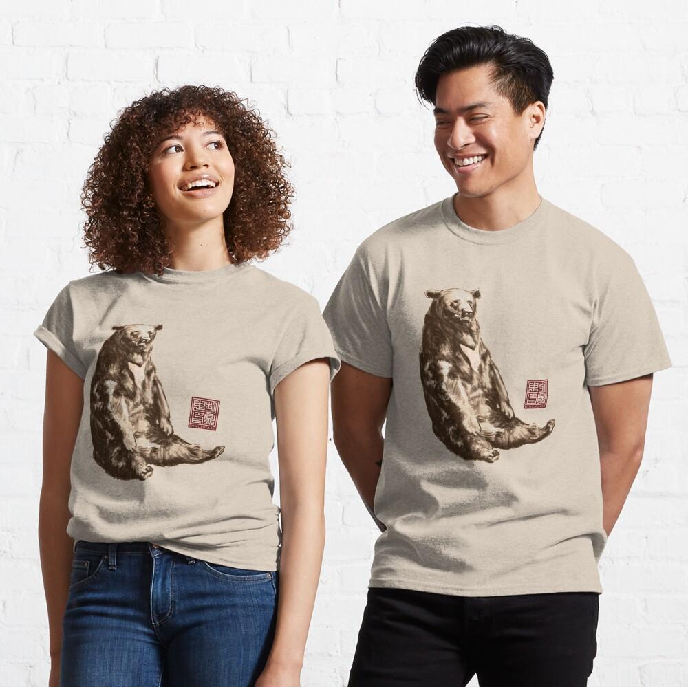 Lazy Sun Bear Classic T-Shirt