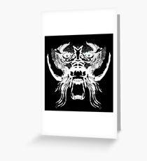 Falkor Greeting Card