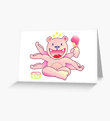 Teddy Shiva VRS2 Greeting Card