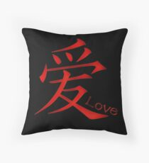 Love in Chinese Characters  Throw Pillow