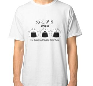 Onigiri - For Japan Earthquake Relief Fund