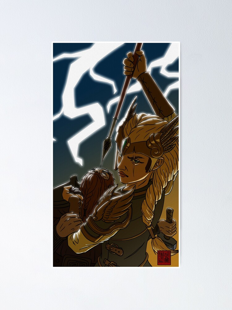 Alternate view of No Valhalla Poster