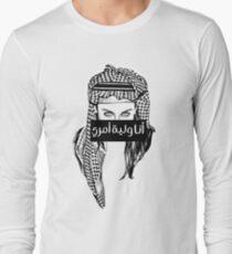 I Am My Own Guardian T-Shirt