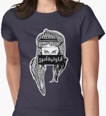 I Am My Own Guardian Womens Fitted T-Shirt