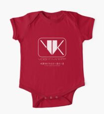 Voight-Kampff (aged look) Kids Clothes