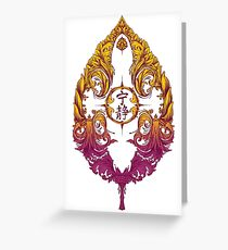 Serenity Victoriana - Color Greeting Card