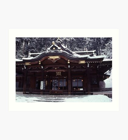 Wooden building, Takayama Art Print