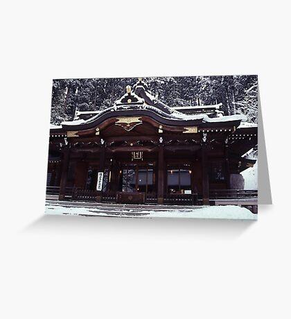 Wooden building, Takayama Greeting Card