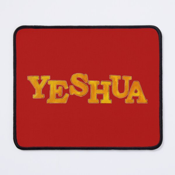 Yeshua The Hebrew Name of Jesus! (GOLD) Mouse Pad