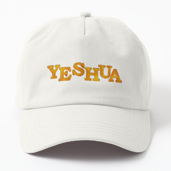 Yeshua The Hebrew Name of Jesus! (GOLD) Dad Hat