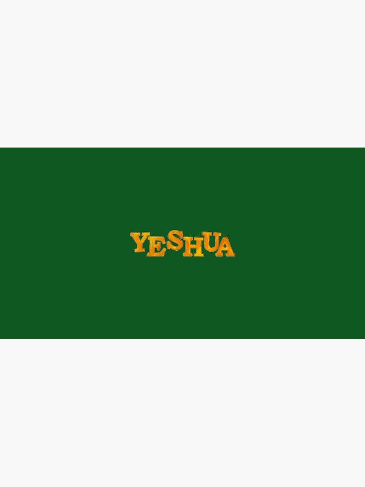 Yeshua The Hebrew Name of Jesus! (GOLD) by jaynna