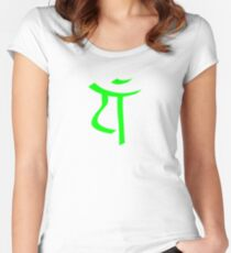 Anahata - Heart Chakra Women's Fitted Scoop T-Shirt