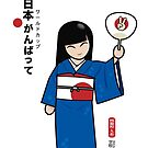 Gambatte Nippon!!!! by 73553