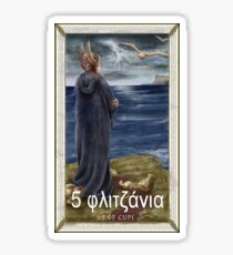 The Five of Cups Sticker