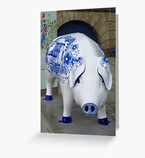 Ipswich Blue Greeting Card