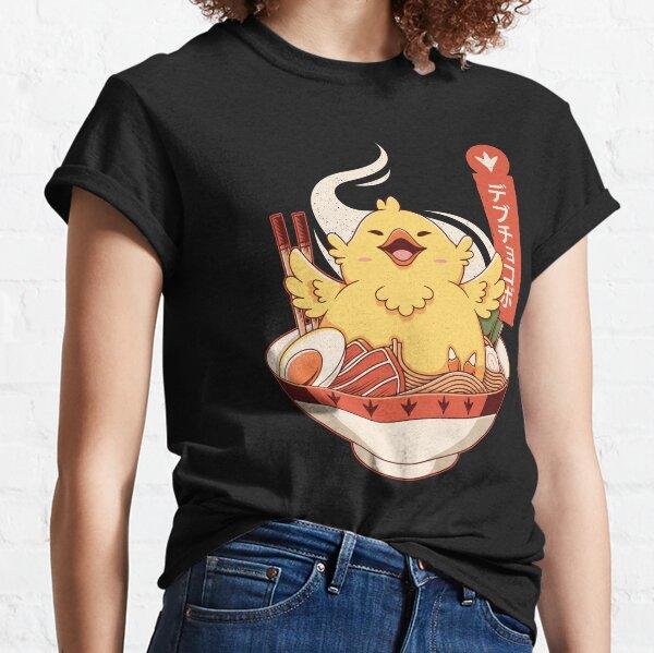 Fat Chocobo Ramen Classic T-Shirt
