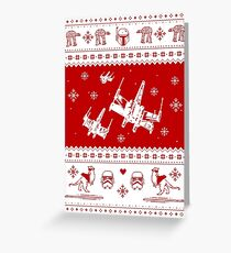 Nerd Pixel Christmas Greeting Card