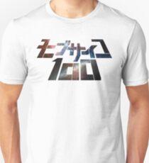 Mob Psycho 100 Galaxy Unisex T-Shirt