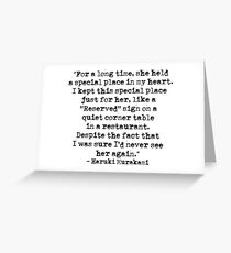 """My heart is """"reserved"""" for you (Typewritten) Greeting Card"""