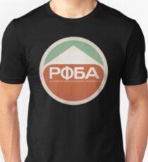 РФБА Unisex T-Shirt