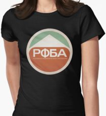 РФБА Women's Fitted T-Shirt