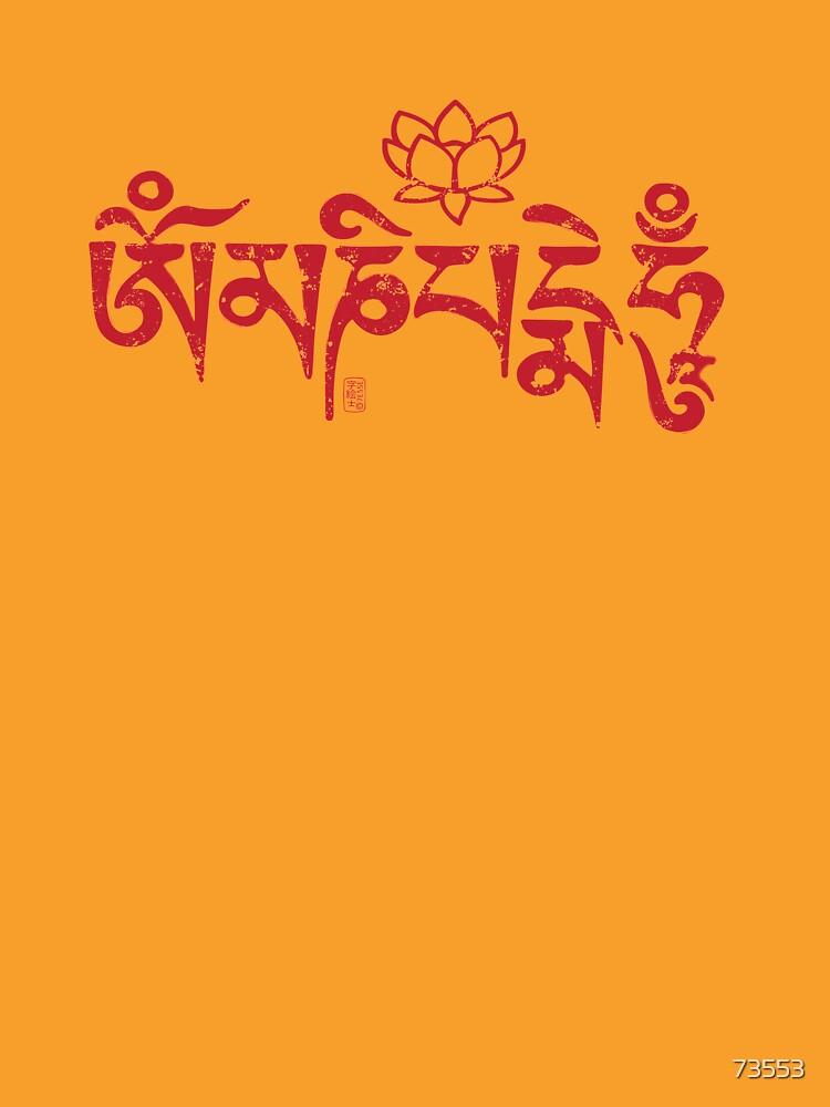 Ohm Mani Padme Hum | Unisex T-Shirt