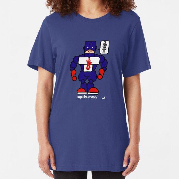 AFR Superheroes #03 - Captain Smash Slim Fit T-Shirt