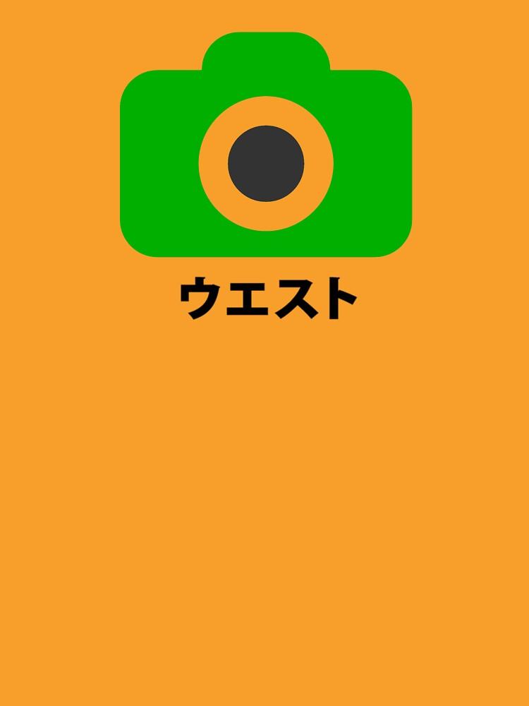 Style Japan Camera T-Shirt by Westlake1972