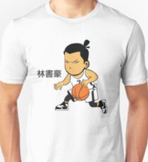 Linsanity Brooklyn Unisex T-Shirt