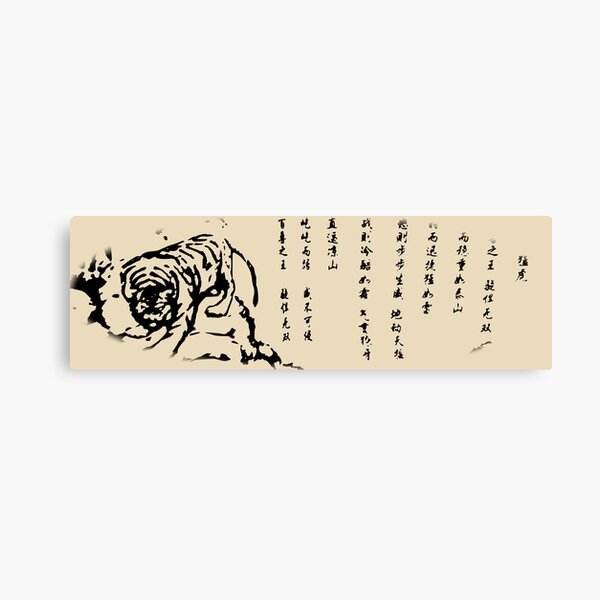 Shenmue Mysterious Scroll Shenmue Canvas Print