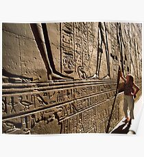Egyptian Wall Art Poster