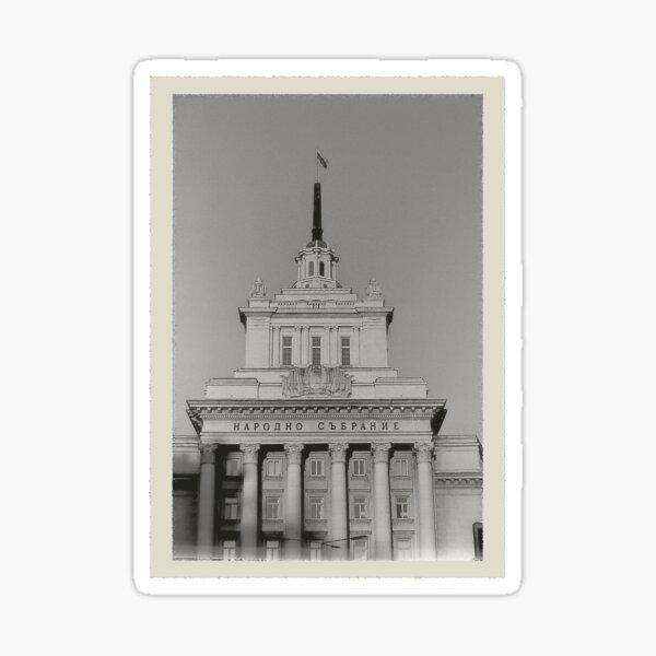 Народно Събрание Sticker
