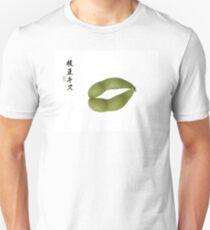 Edamame Kiss Unisex T-Shirt
