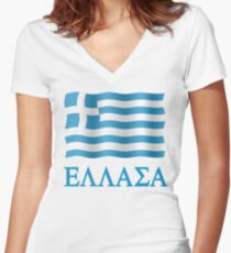 Hellas - Greece Women's Fitted V-Neck T-Shirt
