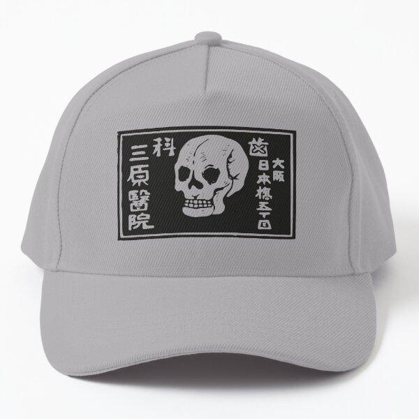 A Warning Of Death Baseball Cap