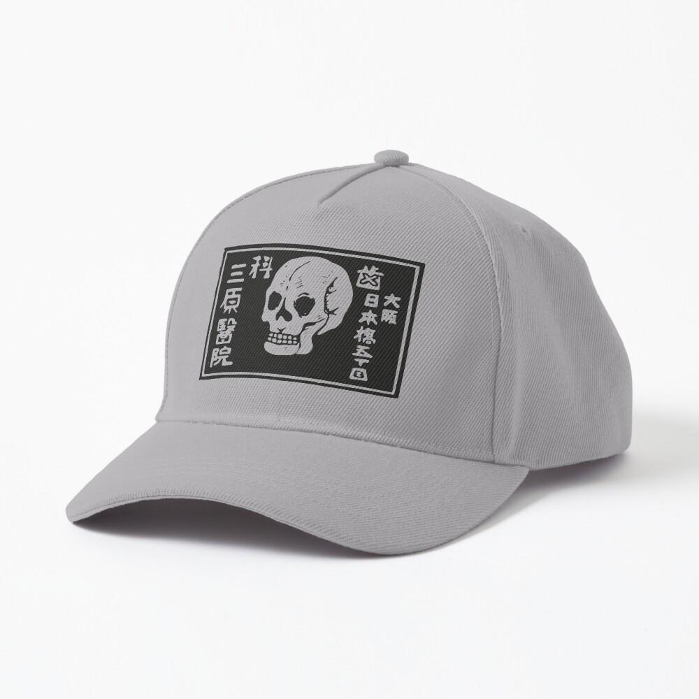 A Warning Of Death Cap