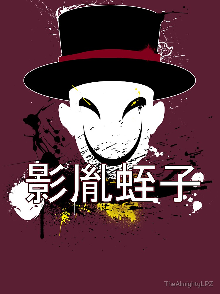 Fear Kagetane | Unisex T-Shirt