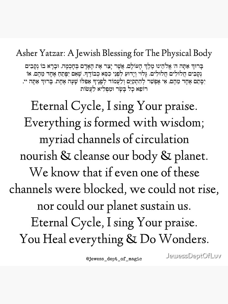 Asher Yatzar: A Jewish Blessing for The Physical Body by JewessDeptOfLuv