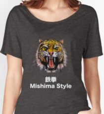 Tekken - Heihachi Mishima Style Tiger Women's Relaxed Fit T-Shirt