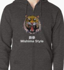 Tekken - Heihachi Mishima Style Tiger Zipped Hoodie