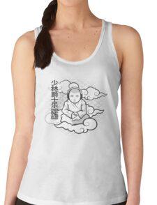 SHAOLIN JAZZ - Meditation T-Shirt