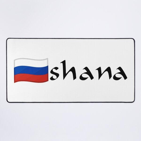 Russia-shana Desk Mat