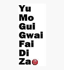 Yu Mo Gui Etc. Photographic Print