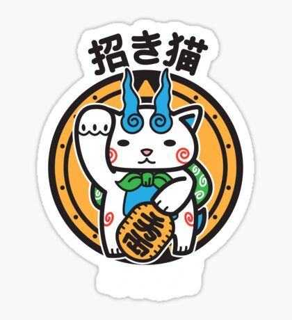Maneki San Sticker