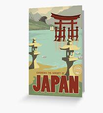 Japan - Kaiju Travel Poster Grußkarte
