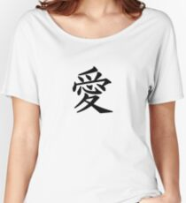 Love - Ai Women's Relaxed Fit T-Shirt