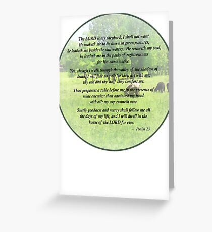 Psalm 23 The Lord Is My Shepherd Greeting Card