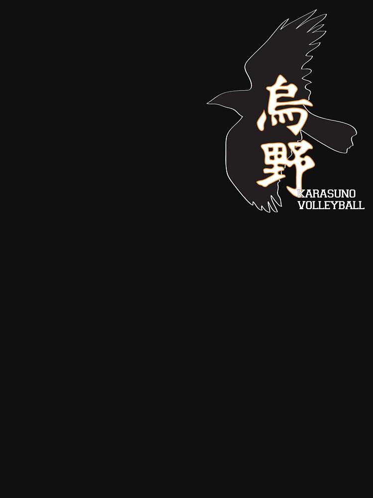 Karasuno Club Shirt | Unisex T-Shirt